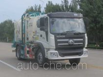 Foton BJ5155TCA-1 food waste truck