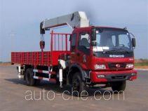福田牌BJ5162V5PDC-A1型随车起重运输车
