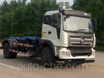 福田牌BJ5166ZXX-1型车厢可卸式垃圾车
