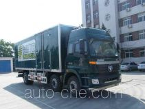 Foton Auman BJ5202XYZ-XB postal vehicle