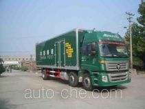 Foton Auman BJ5242XYZ postal vehicle