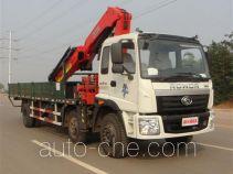 福田牌BJ5252JSQ-G1型随车起重运输车