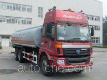 福田牌BJ5253GYY-2型运油车