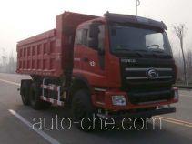 福田牌BJ5255ZLJ-2型自卸式垃圾车