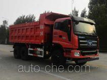 福田牌BJ5255ZLJ-3型自卸式垃圾车