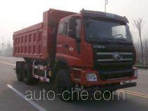 福田牌BJ5255ZLJ-7型自卸式垃圾车