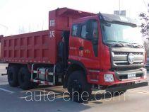 Foton BJ5255ZLJ-FB самосвал мусоровоз