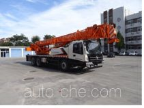 Foton  QY20 BJ5260JQZ20 truck crane