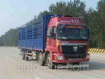 Foton Auman BJ5312CCY-XA грузовик с решетчатым тент-каркасом