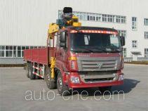 福田牌BJ5313SCD-1型随车起重运输车