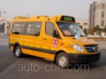 Foton BJ6590S2CDA primary school bus