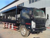 Anlong BJK5080CBZ police supply truck