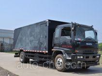 Anlong BJK5130CBZ police supply truck