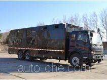 Anlong BJK5150XJA inspection car