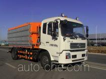 Huanda BJQ5160TCX snow remover truck