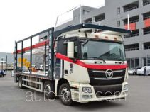 Huanda BJQ5210TCL car transport truck