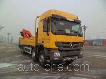 Huanda BJQ5314JJH weight testing truck