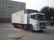 Huanda BJQ5315CCQ livestock transport truck