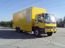 Kaite BKC5250XDYD power supply truck