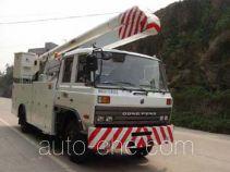 Kowloon BQC5112DGKZ electrical lines high-altitude operation aerial work platform