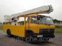 Kowloon BQC5130DGKZ electrical lines high-altitude operation aerial work platform