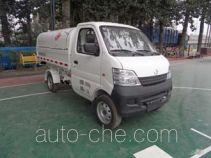 Yajie BQJ5023ZLJ dump garbage truck