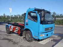 Yajie BQJ5082ZXXE detachable body garbage truck