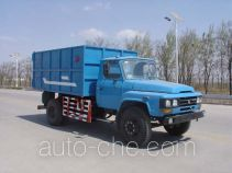 Yajie dump sealed garbage truck