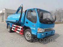 Yajie BQJ5101GXEH suction truck