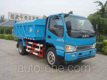 亚洁牌BQJ5101ZLJPH型自卸式垃圾车