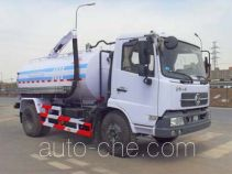 Yajie BQJ5120GXEDS suction truck