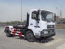 Yajie BQJ5120ZXXDS detachable body garbage truck