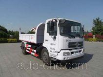 Yajie BQJ5121ZLJDS dump garbage truck