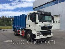 Yajie BQJ5122ZYSE5 garbage compactor truck