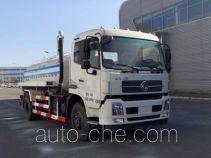 Yajie BQJ5160GXEE5 suction truck