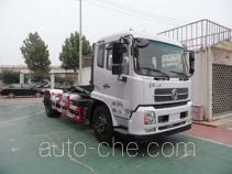 Yajie BQJ5160ZXXD detachable body garbage truck