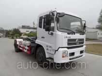 Yajie BQJ5160ZXXDL detachable body garbage truck