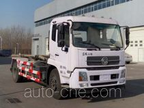 Yajie BQJ5160ZXXE5 detachable body garbage truck