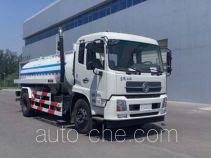 Yajie BQJ5161GXEE5 suction truck