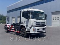 Yajie BQJ5161ZXXE5 detachable body garbage truck
