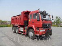 Yajie BQJ5250TCXZ snow remover truck