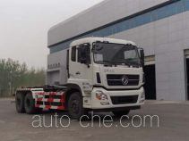 Yajie BQJ5250ZXXE5 detachable body garbage truck