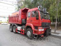 Yajie BQJ5251TCXZ snow remover truck