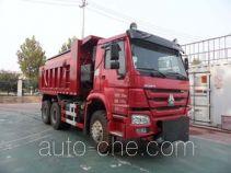 Yajie BQJ5252TCXZ snow remover truck
