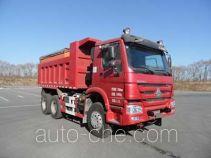 Yajie BQJ5253TCXZ snow remover truck