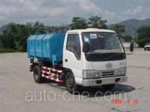 Sanchen BQS5040ZXX detachable body garbage truck