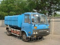 Sanchen BQS5060ZXXED detachable body garbage truck