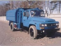 Sanchen BQS5090ZLJCE self-loading garbage truck