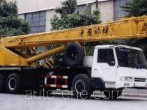 Anli  QY25D BQZ5290JQZ25D truck crane