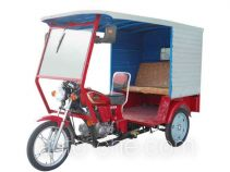 Bashan BS110ZK-2E auto rickshaw tricycle